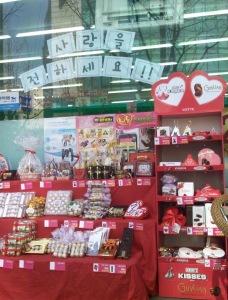 Valentinestag_Seoul_2012