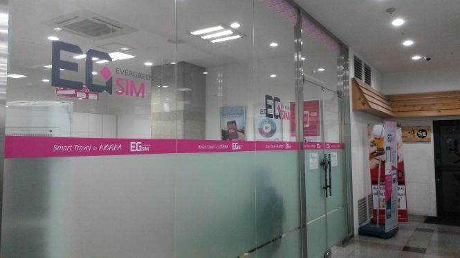 EG Mobile Agency in Myeongdong